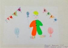 Самый маленький участник: Петров Никита 5 лет. Работа «Цирк Саха»