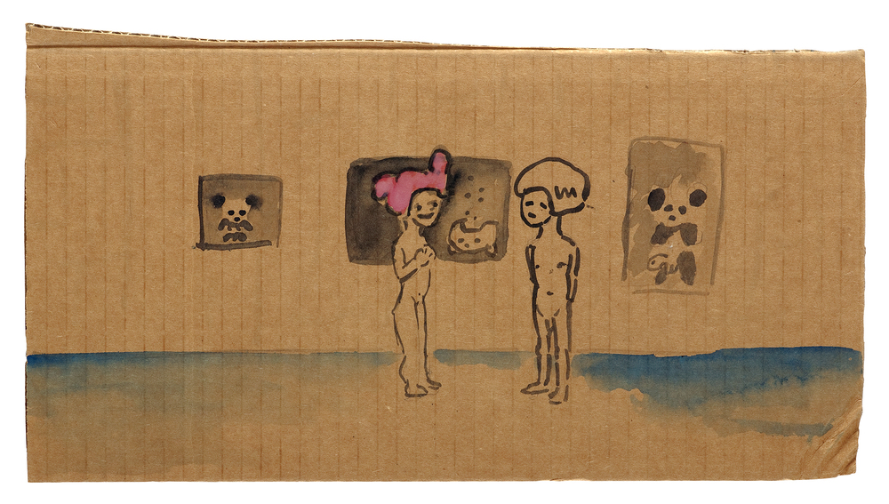 The artist   2012   watercolor on cardboard, 18x34 cm