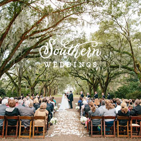 southern-wedding-legare-waring-houseb.jpg
