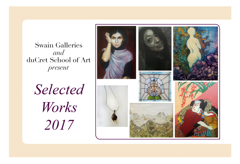 2017---SWAINS-ART-SHOW.jpg