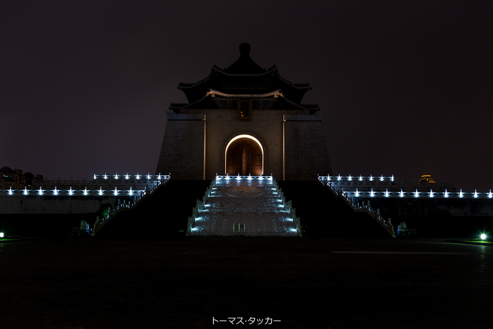 Right in line with the Arch and at the end of a long plaza stands the Chiang Kai-Shek Memorial Hall in all its glory.