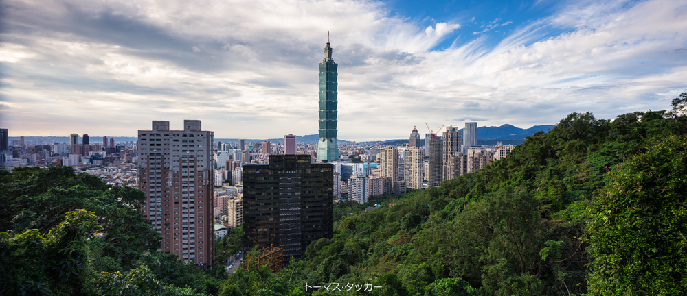 The amazing veiw from the first veiwpoint, and what would become my daytime shot of taipei.