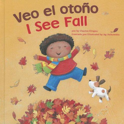 Veo el otoño