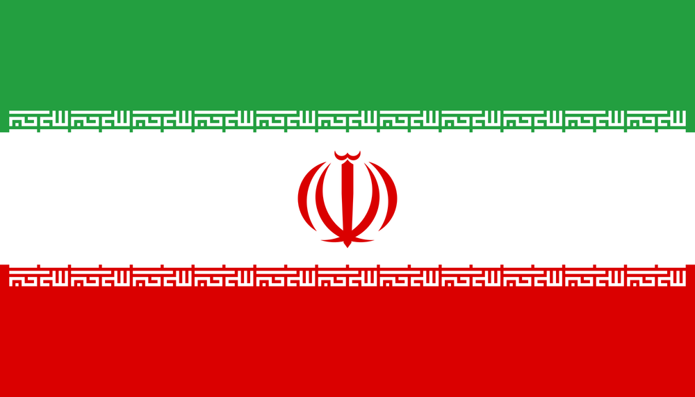 Whereas Saudi Arabia's flag is explicit, the Iranian flag is more cryptic in its symbology. The central e mblem is a highly stylized composite of various Islamic   elements: a geometrically symmetric form of the word Allah   and overlapping parts of the phrase    lā ʾilāha ʾillà l-Lāh ,   (There is no God Except Allah), forming a monogram in the form of a tulip   it consists of four crescents   and a line.