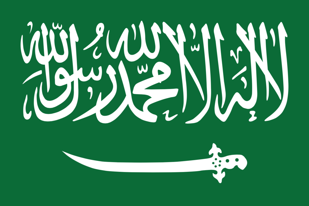 The Arabic inscription on the flag, written in the calligraphic  Thuluth  script, is the  shahada  or  Islamic  declaration of faith:    لَا إِلٰهَ إِلَّا الله مُحَمَّدٌ رَسُولُ الله     lā ʾilāha ʾillā-llāh, muhammadun rasūlu-llāh    There is no god but  God , Muhammad is the messenger of God.  [1]      The  shahada  in the Saudi flag, with individual words highlighted in different colours. Word order shown by colour key at bottom. (Read from right to left)  The green of the flag represents Islam and the sword stands for the  House of Saud . (Credit, Wikipedia)