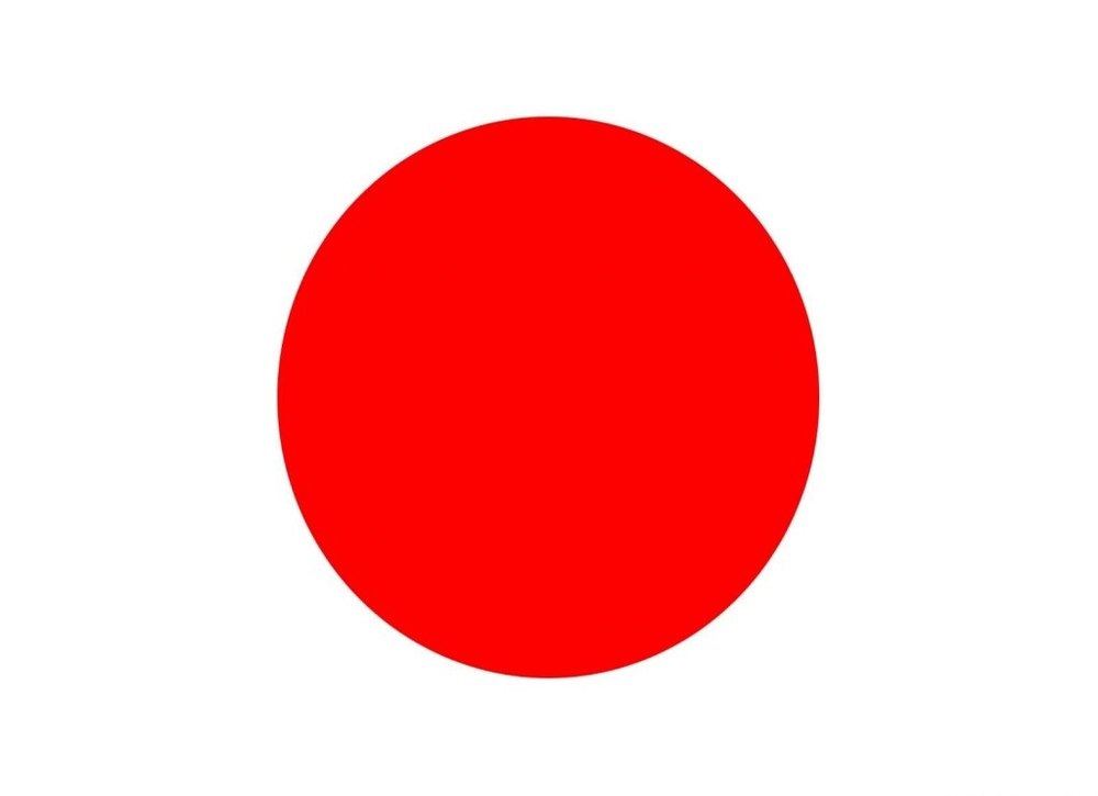 "According to Pew Research, ""The Japanese flag, for example, includes a   hinomaru,   or   rising sun   – representative of   Shinto spiritual roots   within the former Japanese empire."""
