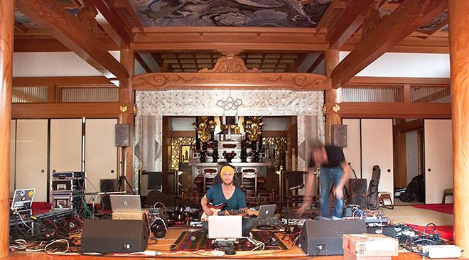 Live at Yoenji Temple, Tokyo (w/ Corey Fuller).