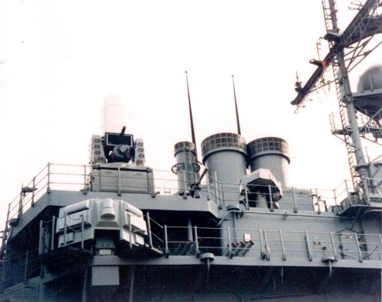 Ship Missile Attack Detector  SPG-2001