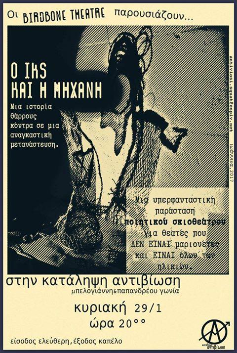 joanina poster of iks.jpg