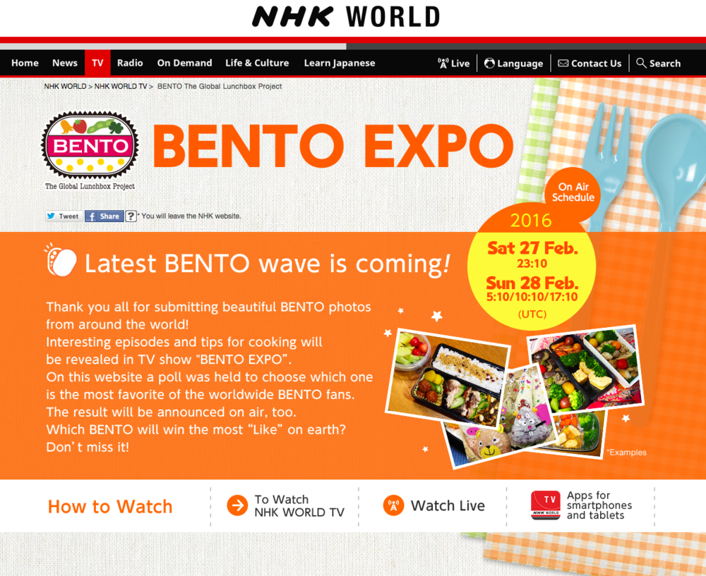 www.ShisoDelicious.com | Featured at Bento Expo NHK World