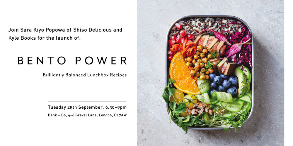 Bento Power launch invite_eventbrite.jpg