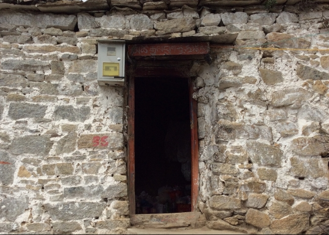 Yeshe Tsogyal Hermitage