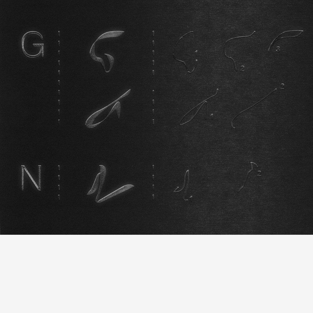 GRANDBLANC_AILLEURS_3000x3000_300dpi.jpg
