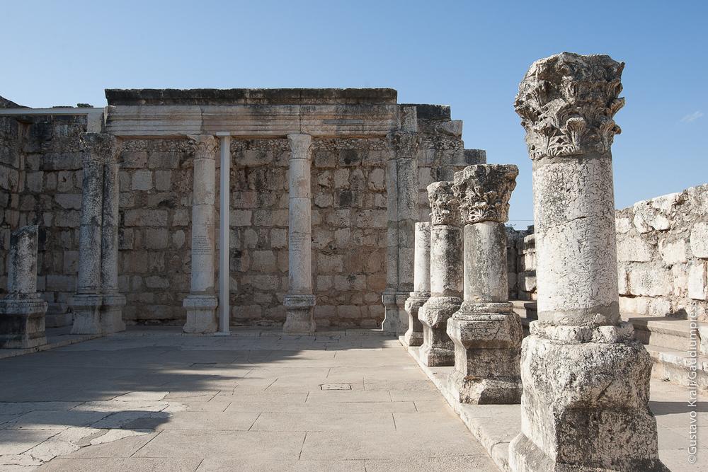 Tierra Santa: restos de la Sinagoga de Cafernaum. Foto: GustavoKralj/Gaudiumpress