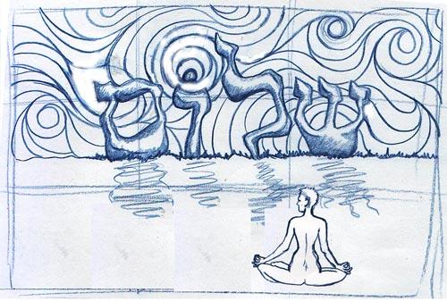 2012_0629_yogashalom2-500.jpg