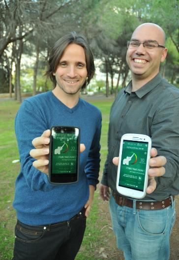 Startup Open 2014 Winner -Breezometer