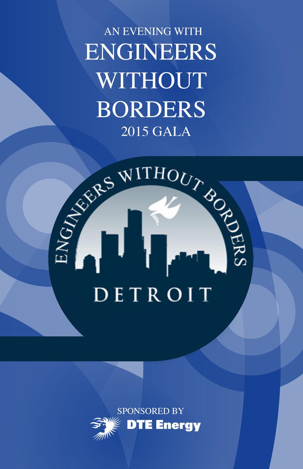 EWB Final Program 2015-06-09-1.jpg