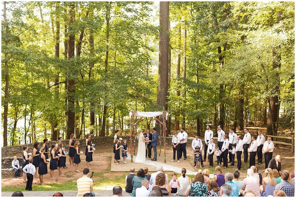 Clemson Outdoor Lab outdoor wedding venue