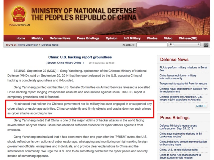 """China: U.S. hacking report groundless"", China Military Online (22 Sep 2014) http://eng.mod.gov.cn/DefenseNews/2014-09/22/content_4539073.htm"