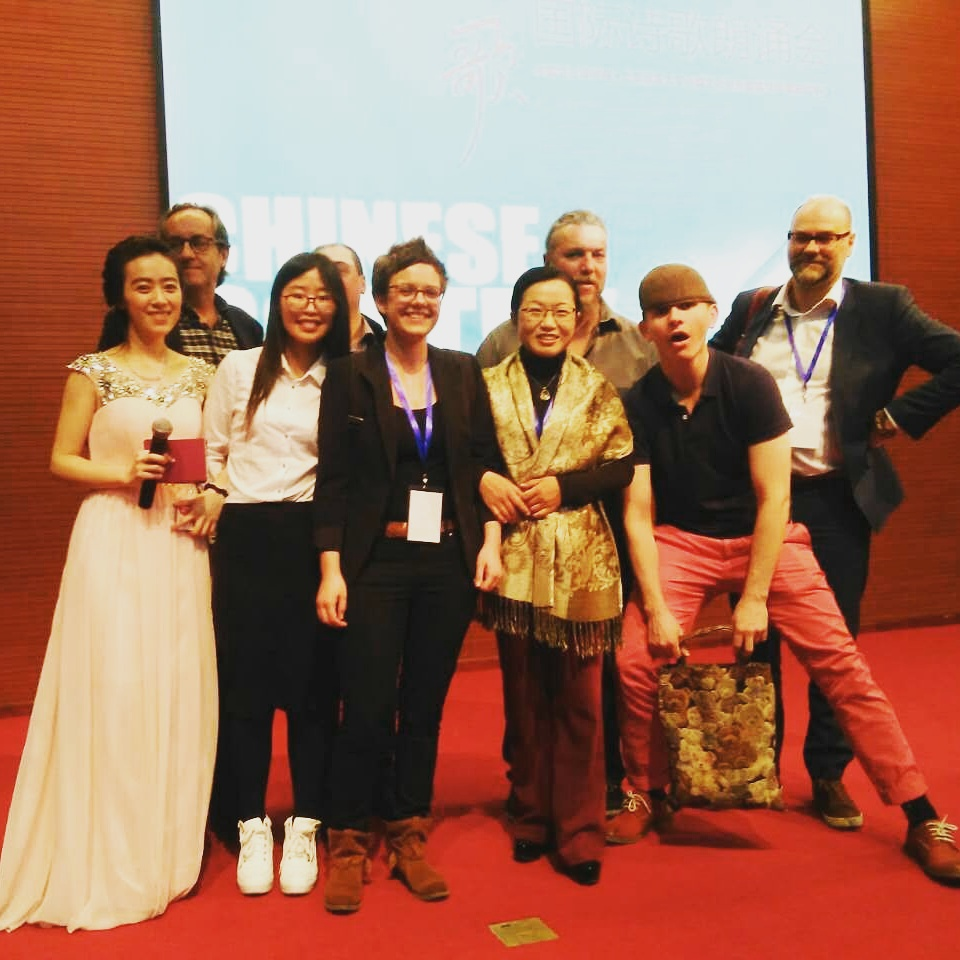 The Chinese Culture Translation & Studies Support Festival: Beijing, China 2016