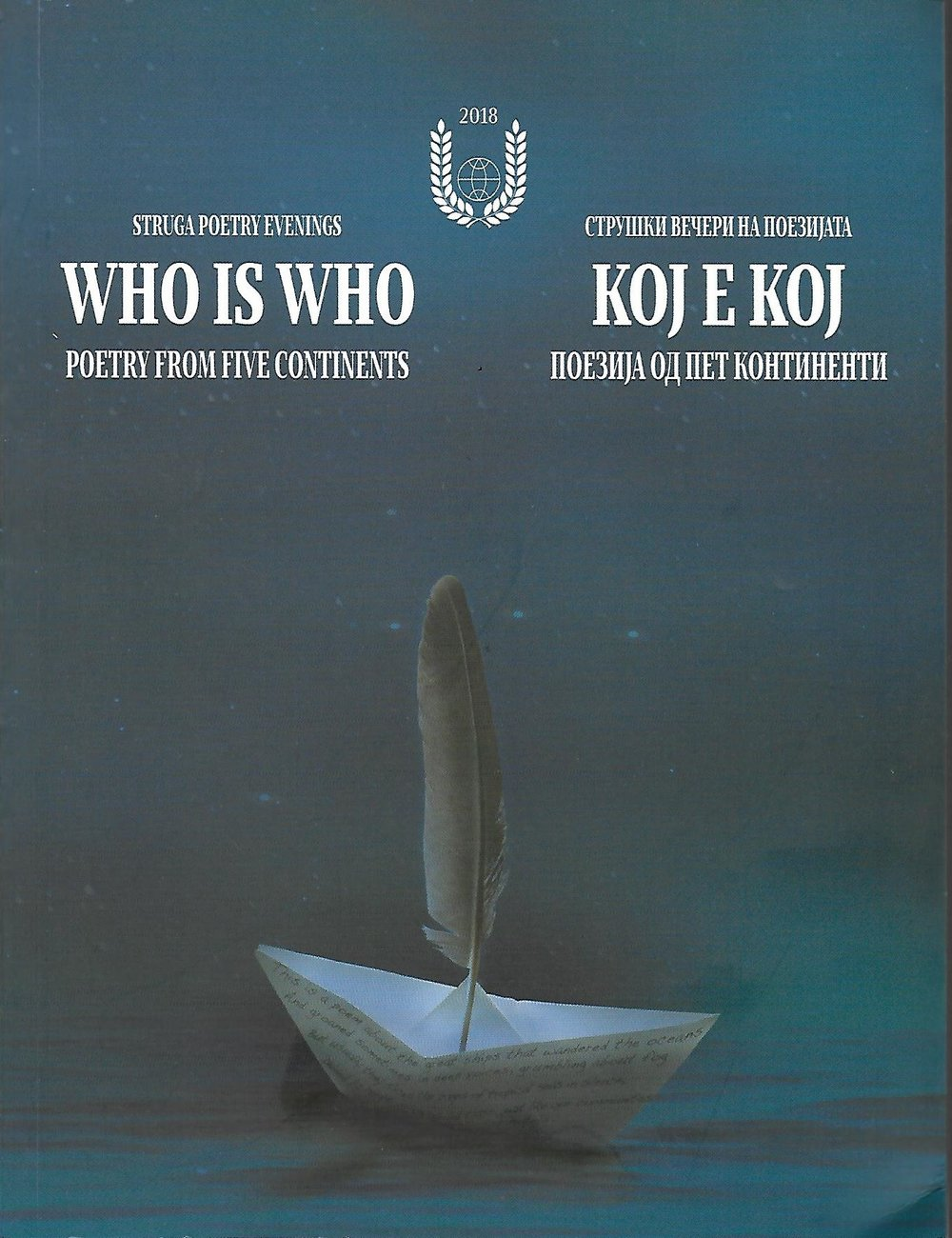 Struga Poetry : Who Is Who anthology 2018