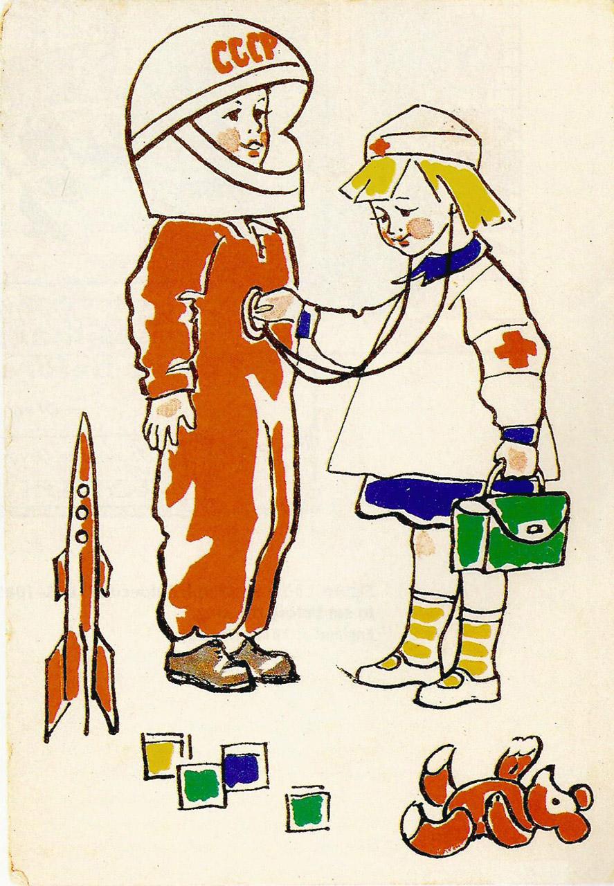 U.S.S.R. 1963.
