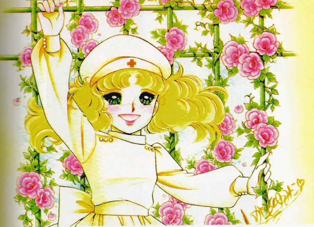 """Yumiko Igarashi. """"Candy Candy."""" Japan. 1990."""