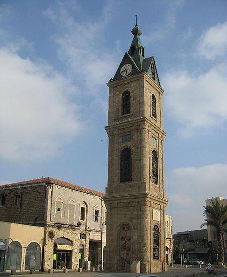 יםו העתיקה - מגדל השעון עצר מלכת