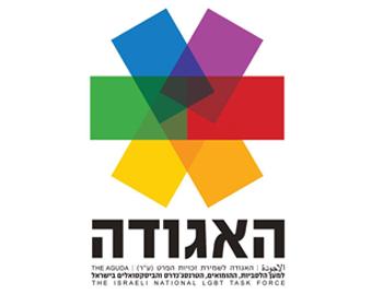 Aguda-Israel.jpg