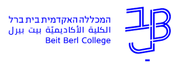 Beit Berl College.png
