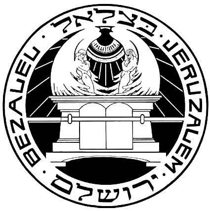 Bezalel.JPG