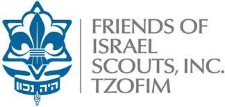 Israel Scouts.jpg