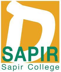 Sapir college.png