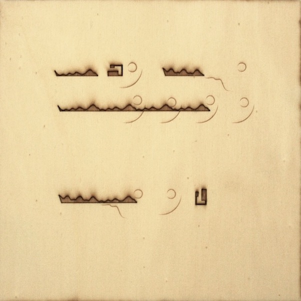 Christine Kettaneh,  mute melody to H , laser-engraving on plywood, ed.1/2, 2013.  Exposure 2013, Beirut Art Center.