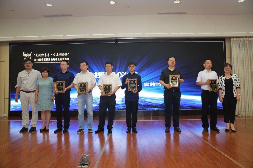 赛富乐斯行政总监曹泽亮(右四)上台领奖