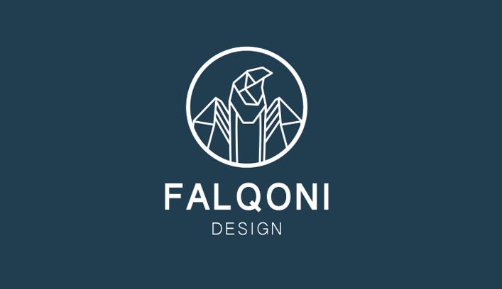 Logo Design   S  ander Gee