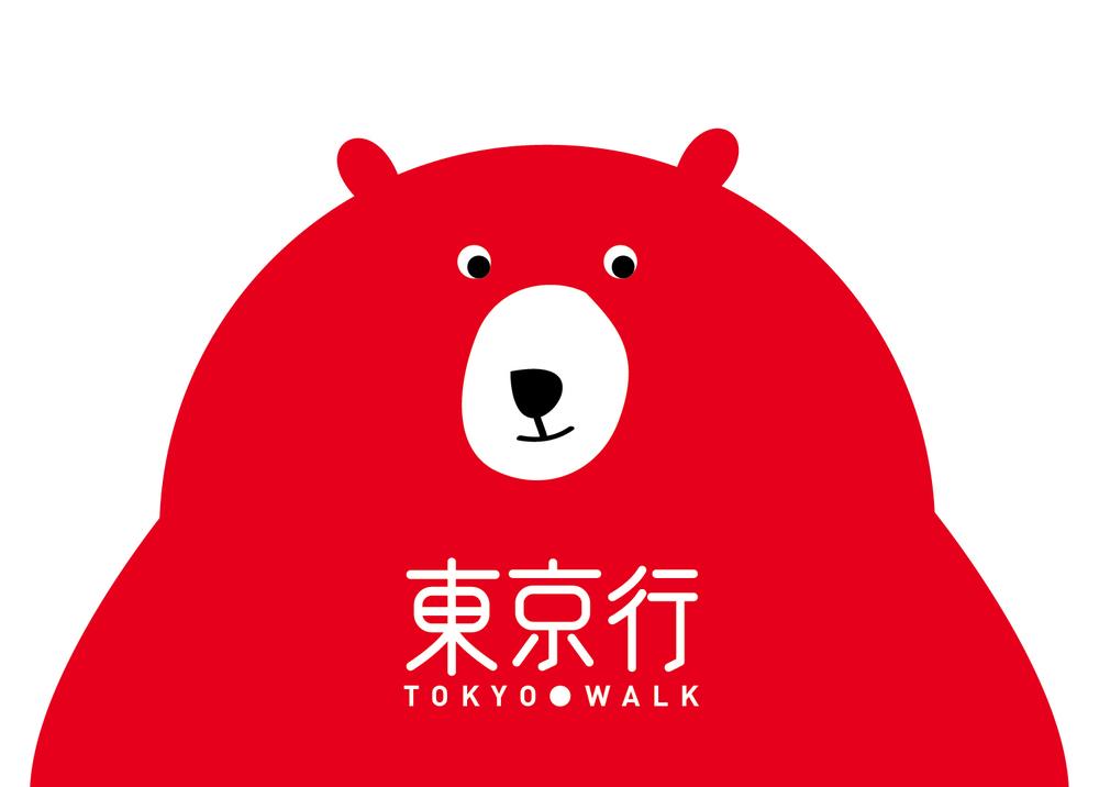 toyko_BOOK3-21.jpg