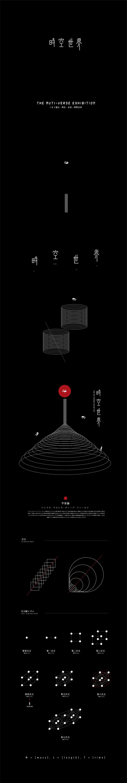 THE_UNIVERSE13-03.jpg