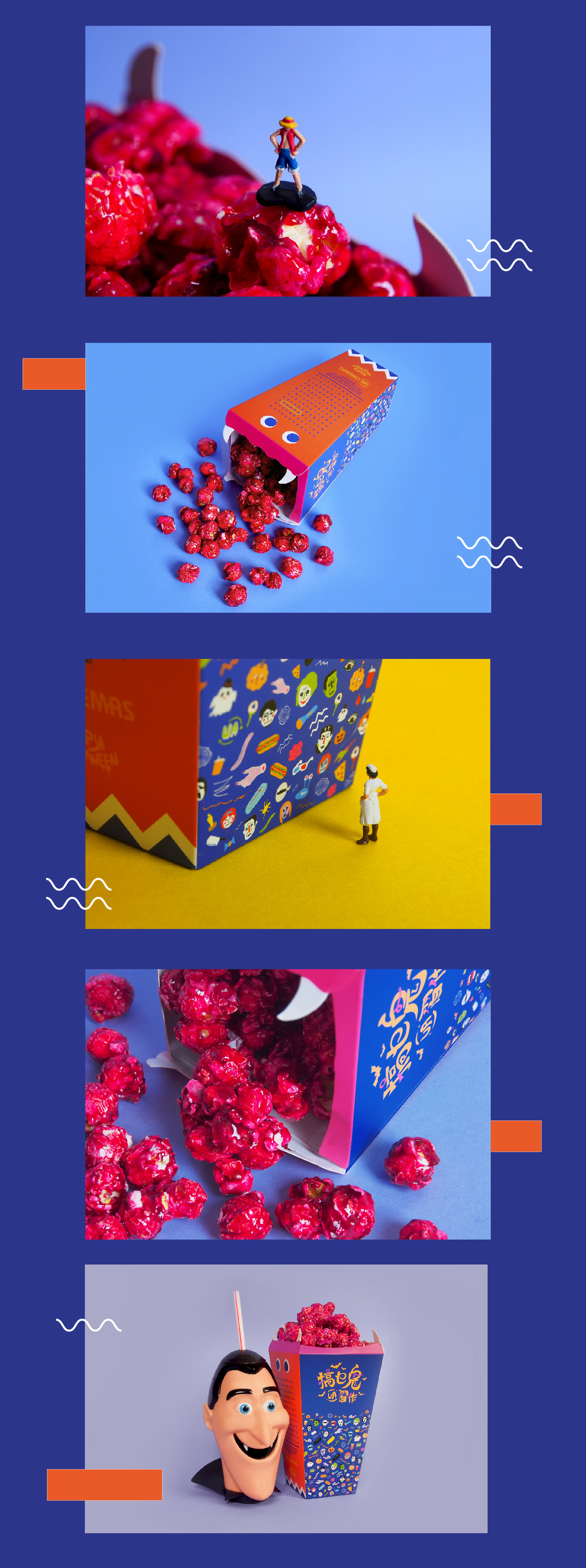UA_HALLOWEEN_BOX4-03.jpg