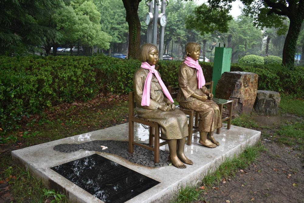 Memorial in Shanghai, China
