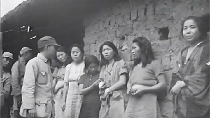 Yunnan, China, 1944