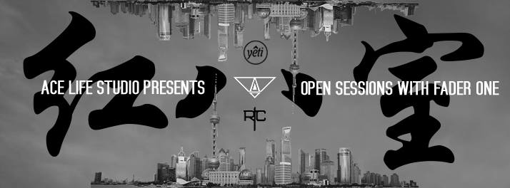 AceLifeStudio Presents: Open Sessions with Fader One