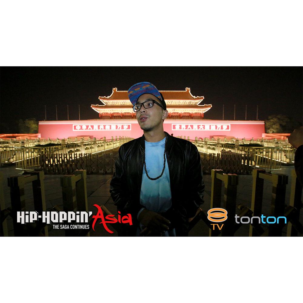 http://extra.tonton.com.my/show/hip-hoppin-asia/