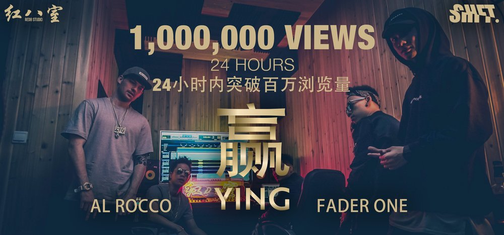 1MILLION_24HOURS_YING_MV_ALROCCO_FADERONE