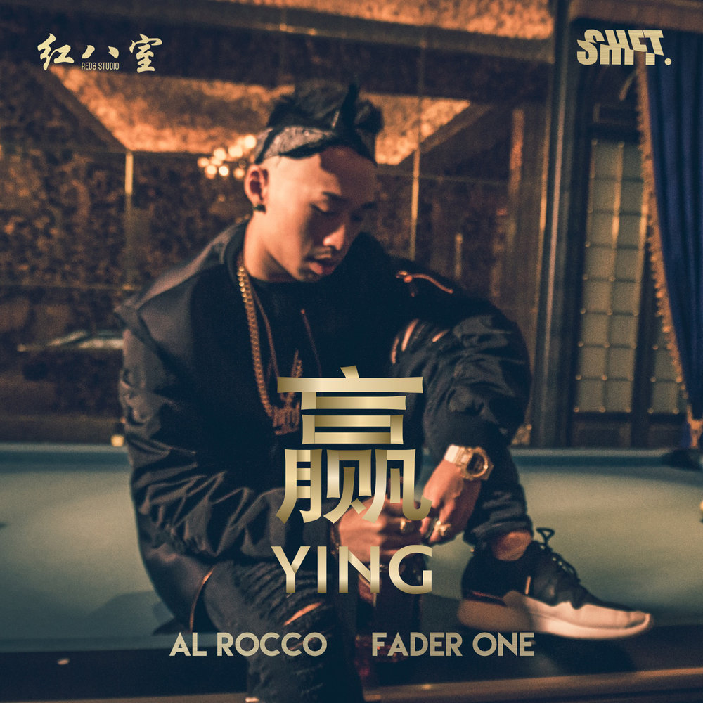 YING 赢 - Al Rocco X Fader One (Single Cover).jpeg