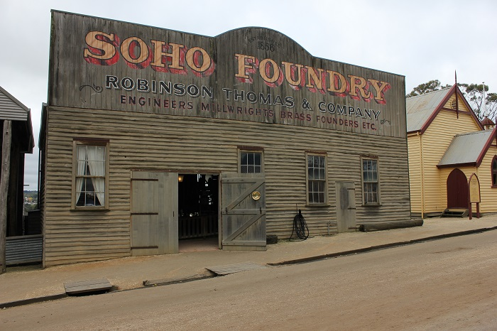 A foundry.
