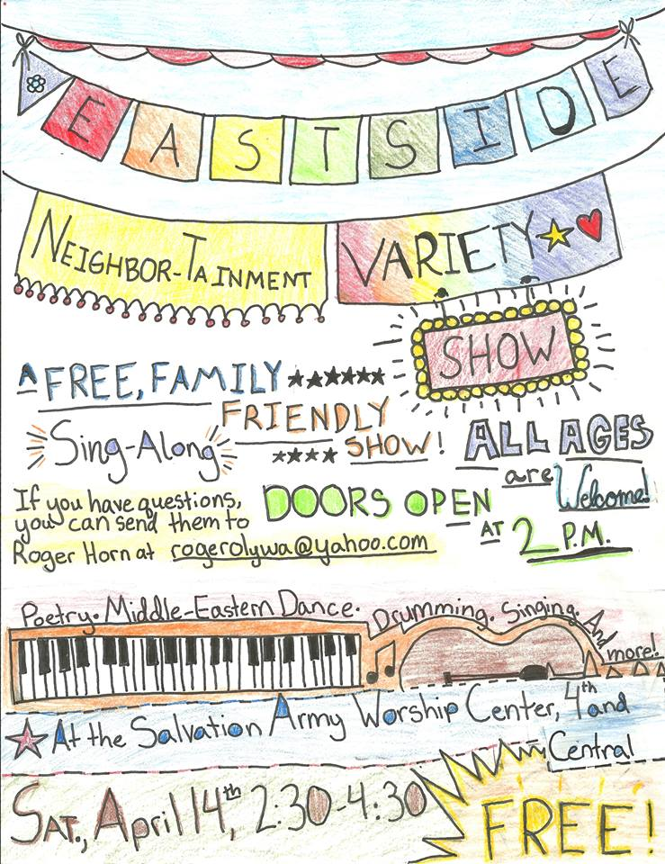 A promotional poster for the neighborhood variety show