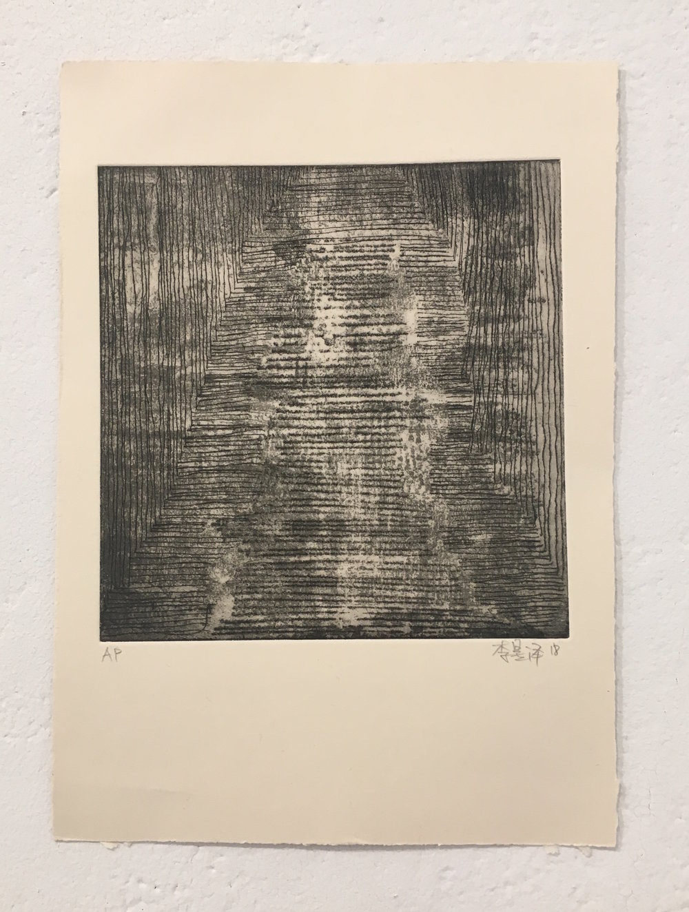 "Xingze Li, ""Untitled #5"" (hardground etching)"