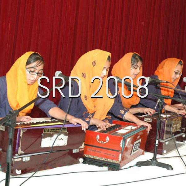 SRD 2008.png