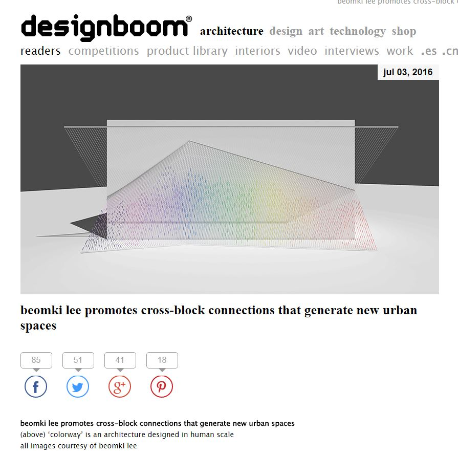 Design Boom - COLORWAY